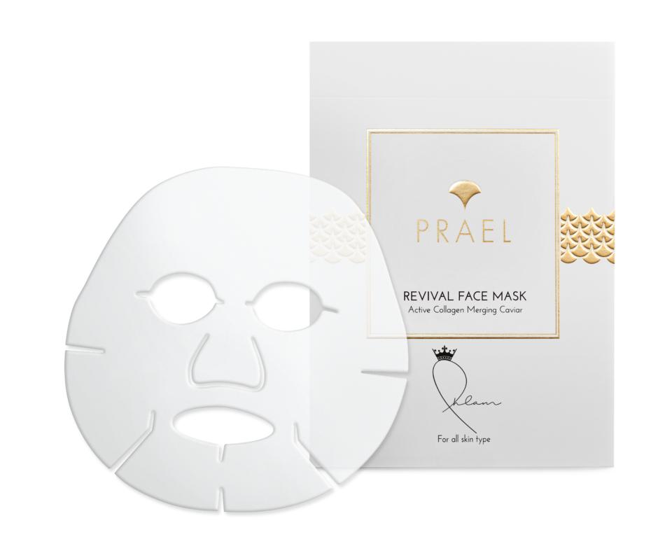 Collagen Brightening Mask
